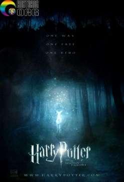 Harry Potter Và Bảo Bối Tử Thần | Phần 1
